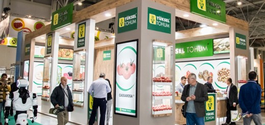 In Arena - Indagra Food and Carnexpo, la Romexpo